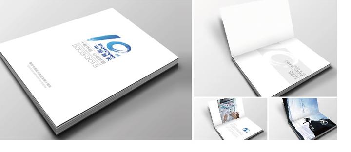 盾朗纪念册设计制作