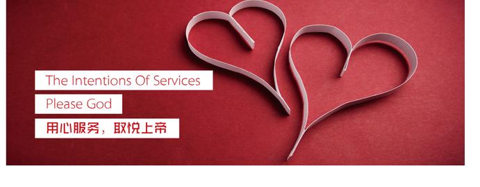 盾朗南京含山县设计制作服务