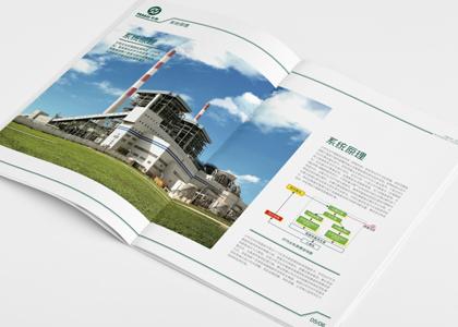 盾朗案例:华联电力系列画册