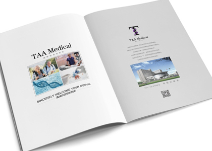 盾朗案例:医疗器械企业画册
