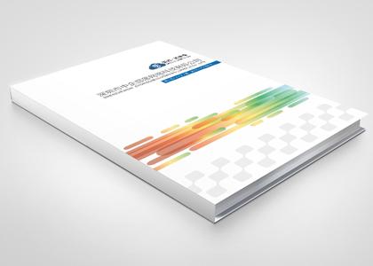 盾朗案例:云电商画册设计