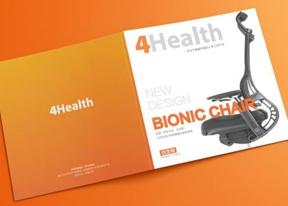 盾朗案例:Health企业宣传彩页