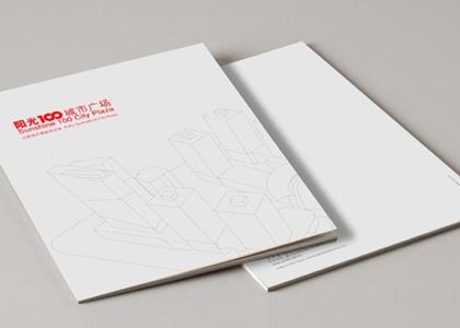 盾朗案例:阳光广场彩页宣传册