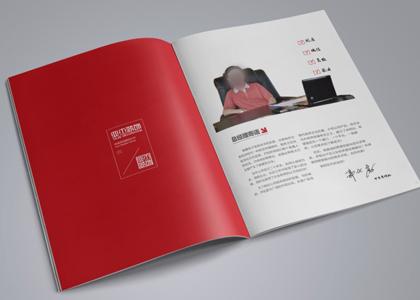 盾朗案例:亚平装饰宣传册