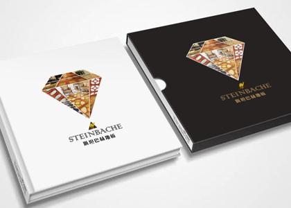 盾朗案例:斯坦巴赫精装画册