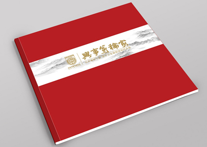 盾朗案例:青年联合会纪念册