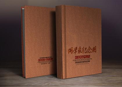 盾朗案例:同学毕业纪念册