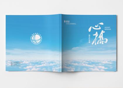 盾朗案例:电力公司周年纪念册