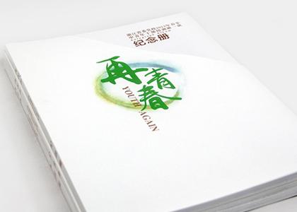 盾朗案例:培训纪念册