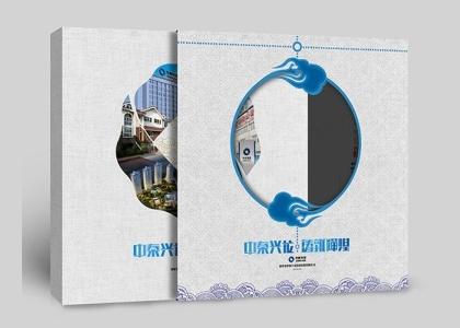 盾朗案例:中泰邮册设计制作