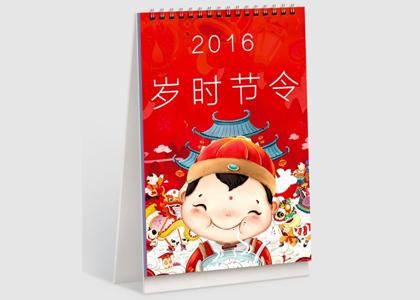 盾朗案例:2016年新年挂历