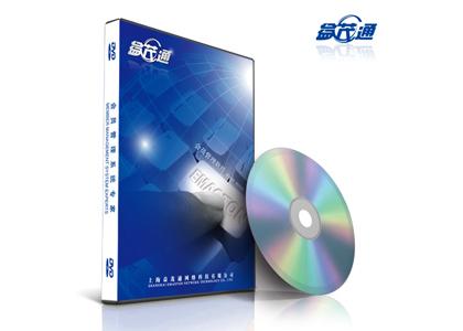 盾朗案例:软件光盘册包装