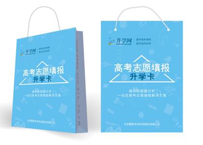 盾朗案例:升学网手提袋设计印刷