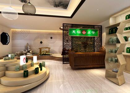 盾朗案例:天福茗茶专卖店设计