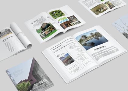 盾朗案例:设计院期刊设计印刷