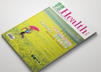 盾朗案例:健康生活杂志封面设计
