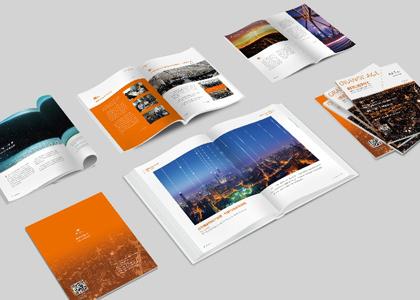 盾朗案例:感动橙时代期刊设计