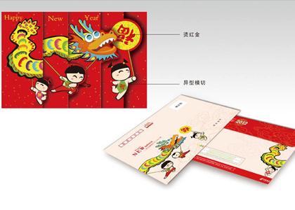 盾朗案例:贺卡邮票设计制作