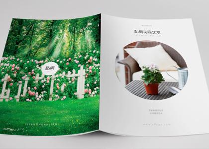 盾朗案例:花店花艺画册设计