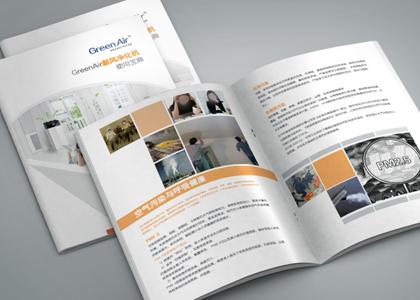 盾朗案例:格润格画册设计