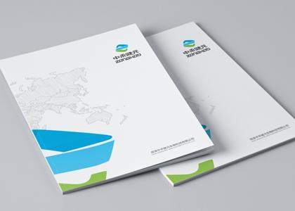 盾朗案例:中禾健元企业画册