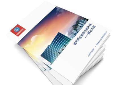盾朗案例:中财企业宣传画册