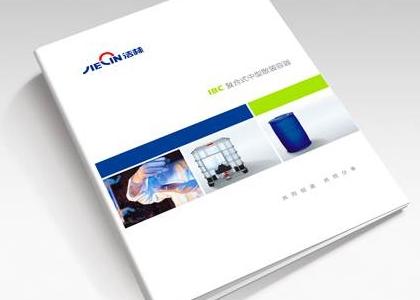 盾朗案例:洁林企业画册设计