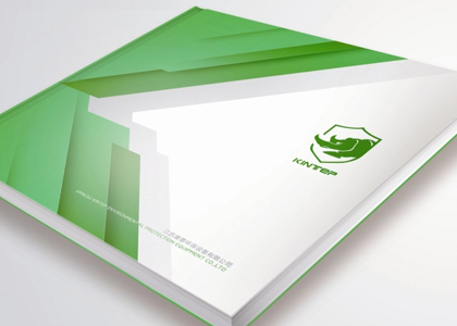 盾朗案例:康泰环保精装画册