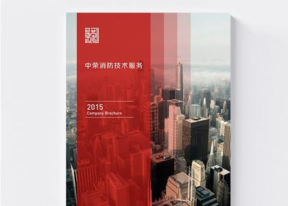 盾朗案例:中荣宣传册设计印刷