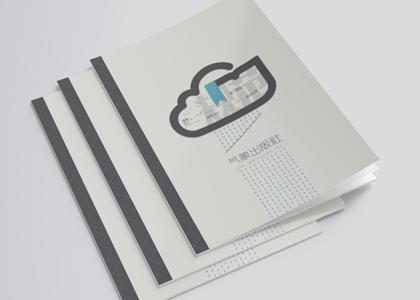 盾朗案例:气象出版社画册