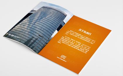 盾朗案例:通讯画册设计