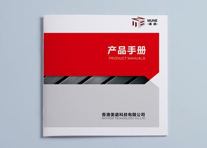 盾朗案例:科技公司产品手册